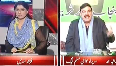 8pm with Fareeha (Sheikh Rasheed Exclusive Interview) - 19th January 2015