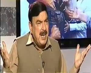 8pm with Fareeha (Sheikh Rasheed Exclusive Interview) – 5th September 2013