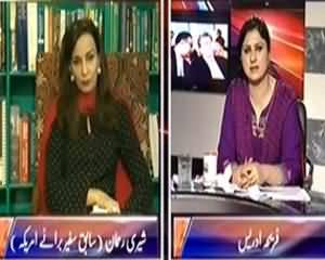 8pm with Fareeha (Shireen Rehman Exclusive!) – 6th November 2013