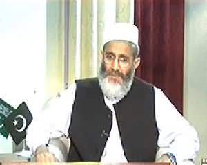 8pm with Fareeha (Sirajul Haq Exclusive Interview) – 22nd April 2014
