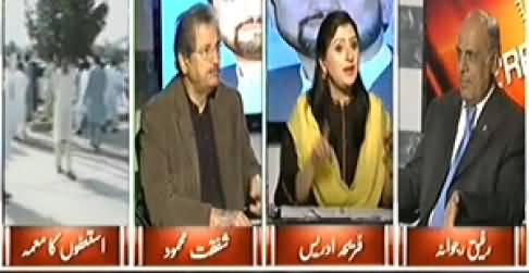 8pm with Fareeha (Some of PTI Members Do Not Want to Resign?) - 29th October 2014