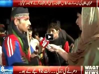 8pm with Fareeha (Special From Dharna After 12AM At Night) - 22nd September 2014