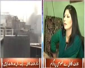 8pm with Fareeha (Special Program From Joseph Colony) – 17th April 2014