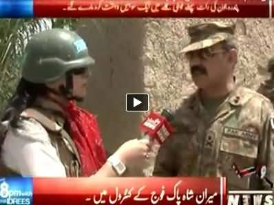 8pm with Fareeha (Special Program From Miranshah) – 10th July 2014