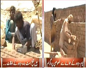 8pm with Fareeha (Special Program on Labour Day) – 1st May 2014