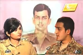 8pm with Fareeha (Special Program on Pak Army at Defence Day of Pakistan) - 6th September 2013