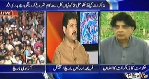 8pm with Fareeha (Special Transmission) – 17th August 2014