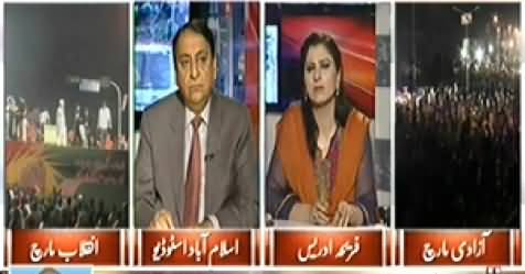 8pm with Fareeha (Special Transmission) – 18th August 2014