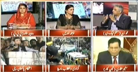 8pm with Fareeha (Special Transmission) 7PM to 8PM – 25th August 2014