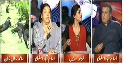 8pm with Fareeha (Special Transmission) 7PM To 8PM – 26th August 2014