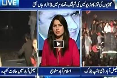 8pm with Fareeha (Special Transmission on Faisalabad) 7PM to 8PM - 8th December 2014