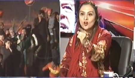 8pm with Fareeha (Special Transmission on Faisalabad) 8PM to 9PM - 8th December 2014