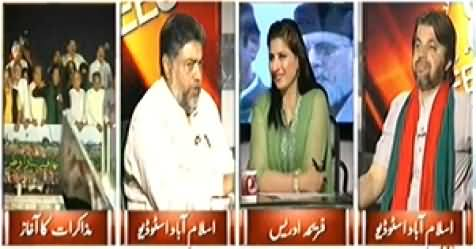 8pm with Fareeha (Special Transmission on Long Marches) 7PM to 9PM – 20th August 2014