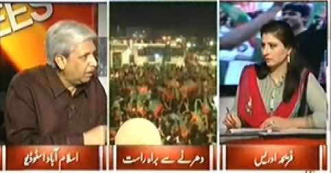8pm with Fareeha (Special Transmission on PTI and PAT Dharna) 7PM to 8PM – 22nd August 2014