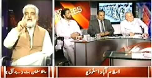 8pm with Fareeha (Start of Operation in North Waziristan) - 16th June 2014