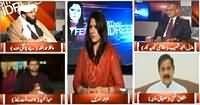 8pm with Fareeha (State Failed to Stop Terrorism) – 13th February 2015