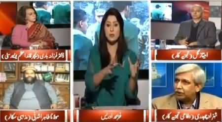 8pm with Fareeha (Steps Required Against Terrorism) - 12th January 2015