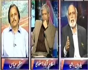 8pm with Fareeha (Taliban Se Muzakraat Ya Operation, Confusion Kyun?) - 8th November 2013