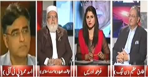 8pm with Fareeha (Today PTI's Protest in Karachi) - 12th December 2014