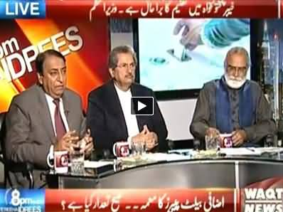 8pm with Fareeha (U Turn of Election Commission on Ballot Papers) - 2nd December 2014