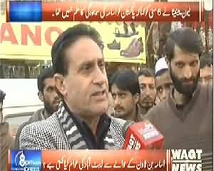 8pm with Fareeha (Was Osama Bin Laden in Abbottabad?) - 27th March 2014