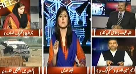 8pm with Fareeha (What is Govt Doing to Stop Terrorism?) - 5th November 2014