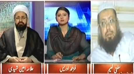 8pm with Fareeha (What is the Concept of Jihad in Islam?) - 30th December 2014