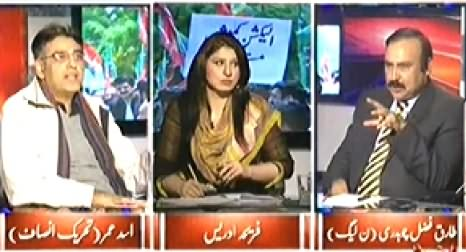 8pm with Fareeha (What PTI Has Changed in KPK) – 20th November 2014
