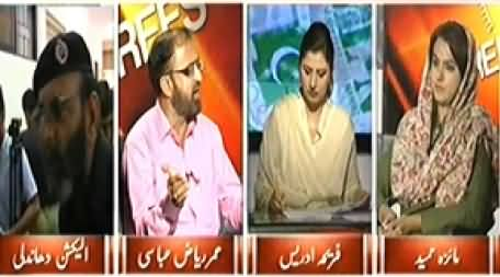 8pm with Fareeha (What PTI & PAT Achieved From Dharnas) – 30th October 2014