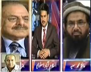 8pm with Fareeha (What We Are Doing on Kashmir Issue?) – 5th February 2014
