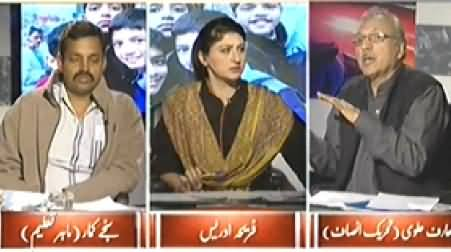 8pm with Fareeha (When Each Pakistani will Get Education Right) - 9th January 2015
