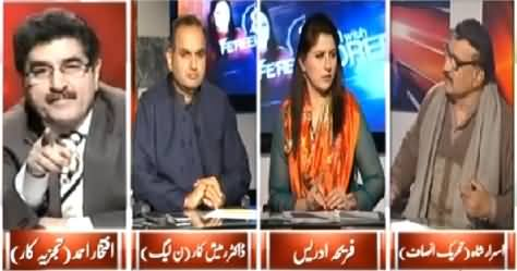 8pm with Fareeha (Where PPP Stands Today?) - 16th February 2015