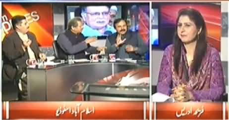 8pm with Fareeha (Who is Doing Politics of Dead Bodies) – 9th December 2014