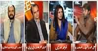 8pm with Fareeha (Who is Responsible For Baldia Town Incident) - 11th February 2015