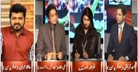 8pm with Fareeha (Who is Responsible For Cricket Destruction) – 26th February 2015