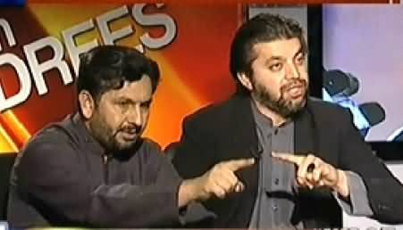 8pm with Fareeha (Who is Responsible For Rigging) – 24th July 2014