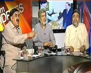 8pm with Fareeha (Who is Trying to Create Clash Between Govt and Army) – 15th April 2014