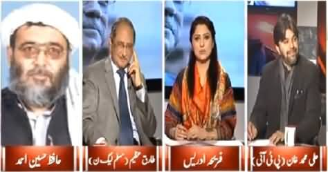 8pm with Fareeha (Who Will Be Next Chairman Senate) – 9th March 2015