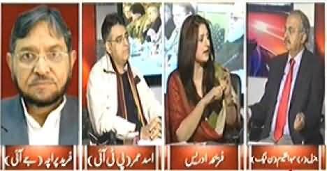 8pm with Fareeha (Who Will Implement 20 Point Action Plan) - 25th December 2014