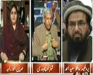 8pm with Fareeha (Why Abbottabad Commission Report Not Made Public) - 20th March 2014