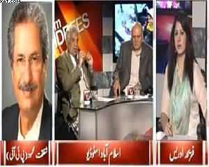 8pm with Fareeha (Why Action Plan is Not Being Implemented) - 16th January 2015