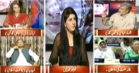 8pm with Fareeha (Why Allegations and Hatred Against Malala?) – 14th October 2014
