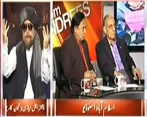 8pm with Fareeha (Why Allegations To ISI Before Investigation) – 21st April 2014