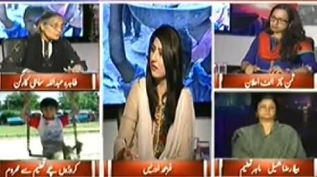 8pm with Fareeha (Why Education is Not Priority of Govt?) - 31st October 2014
