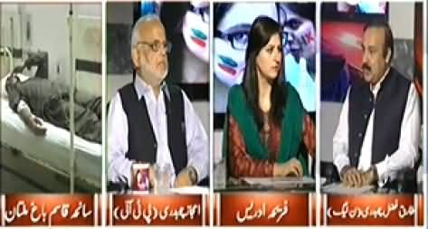 8pm with Fareeha (Why Gates Were Closed in Multan Jalsa) – 13th October 2014