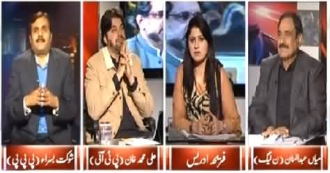 8pm with Fareeha (Why Governor Punjab Disappointed By Govt) - 29th January 2015