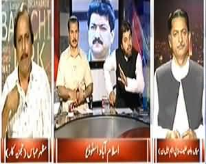 8pm with Fareeha (Why Imran Khan Going to Boycott Geo) - 30th April 2014