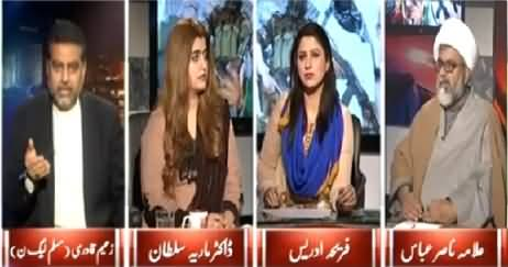 8pm with Fareeha (Why Only Shia Community Being Targeted?) – 19th February 2015