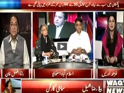 8pm with Fareeha (Why Schools Demolished in Islamabad) – 13th June 2014