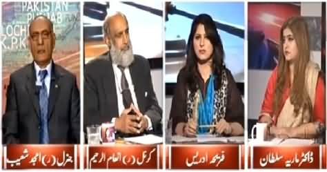 8pm with Fareeha (Why Some Opposing Military Courts) - 28th January 2015